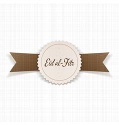 Eid al-fitr holiday design element vector
