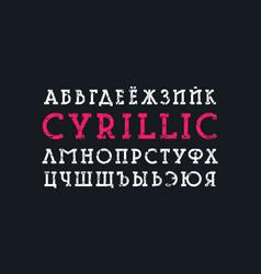 Cyrillic slab serif font vector