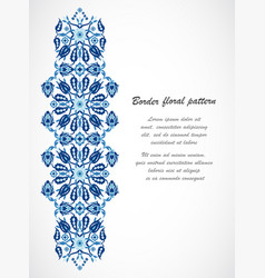 Arabesque vintage ornate border damask floral deco vector