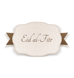 Eid al-fitr islamic design element vector