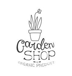 Garden shop natural product black and white promo vector