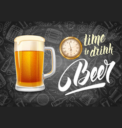 time to drink beer vector image vector image