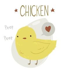 cartoon flat Cute Yellow Baby Chicken vector image