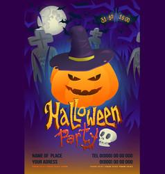 Halloween party flyer with pumpkin on dark vector