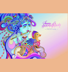 Happy janmashtami celebration colorful design vector