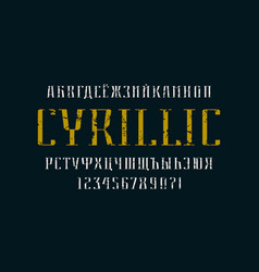 Cyrillic serif font in elegant style vector