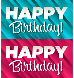 Blue and Pink Birthday Banners vector image