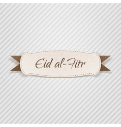 Eid al-fitr muslim design element vector
