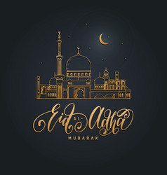 eid al-adha mubarak calligraphic inscription vector image vector image
