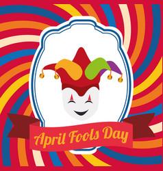 April fools day mask joker hat vector