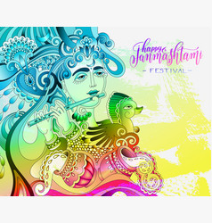 Happy janmashtami celebration colorful design vector
