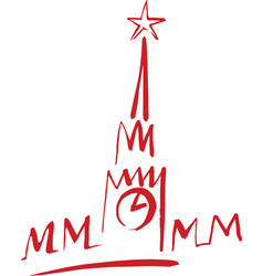 Moscow kremlin hand drawn vector