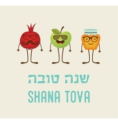 Funny hipster rosh hashana symbols happy new year vector