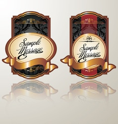 black color vintage label vector image vector image