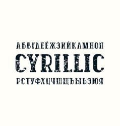 Cyrillic slab serif font in retro style vector