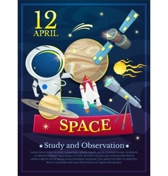 Cosmonautics day poster vector