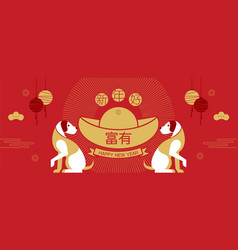 Happy new year 2018 chinese new year greetings vector