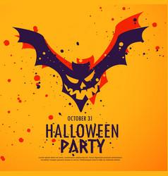 Happy halloween party background vector