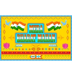 Mera bharat mahan in truck paint style vector
