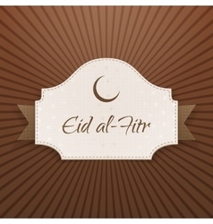 Eid al-fitr religious design element vector