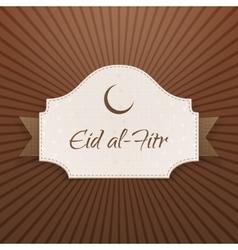 Eid al-fitr religious design element vector