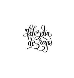 feliz dia de reyes - happy epiphany written in vector image