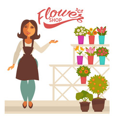 flower shop banner with woman florist and fresh vector image