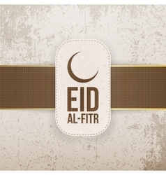 Eid al-fitr textile design element vector