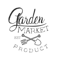 Garden market product black and white promo sign vector