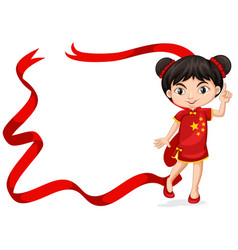 Frame template with chinese girl in red costume vector