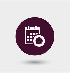 calendar icon simple vector image vector image