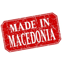 Made in macedonia red square grunge stamp vector