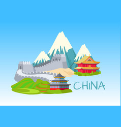 china sightseeing elements for visiting on blue vector image vector image