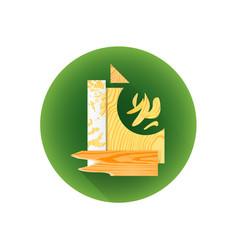 Wood scrap waste icon vector