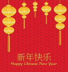 Happy chinese new year and gold lamp on red money vector