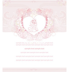 Wedding dancing couple invitation card vector