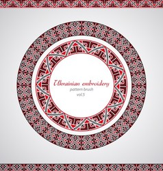 Ukrainian embroidery brush set vector