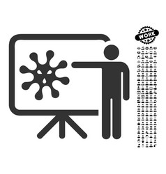 Virus lecture icon with professional bonus vector