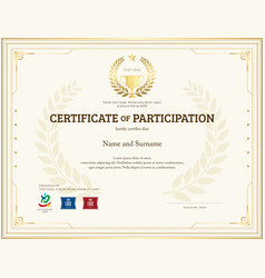 Certificate of participation template in gold tone vector