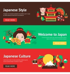 Japan banner set vector image vector image