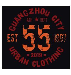 Guangzhou sport t-shirt design vector