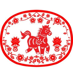 Chinese New Year Horse vector image