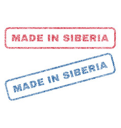 Made in siberia textile stamps vector