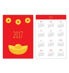 Pocket calendar 2017 week starts sunday flat vector