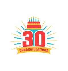 Anniversary thirty years number vector