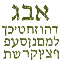 Green shabby hebrew font alphabet the letters vector