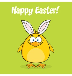 Happy smiling easter chick cartoon vector
