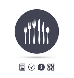 Dessert fork knife teaspoon cutlery set vector