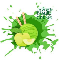 ice cream apple ball fruit dessert choose your vector image vector image