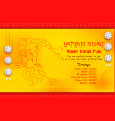 Subho bijoya happy dussehra background with vector